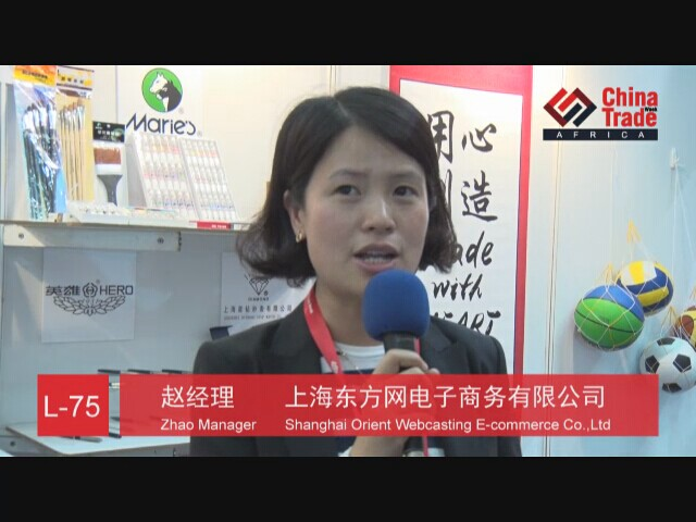 Shanghai  Orient Webcasting E-commerce Co .,Ltd