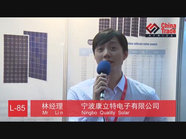 Ningbo Quality solar