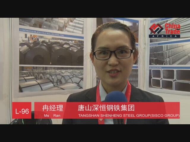TANGSHAN SHENHENG  STEEK GROUP(SISCO GROUP)