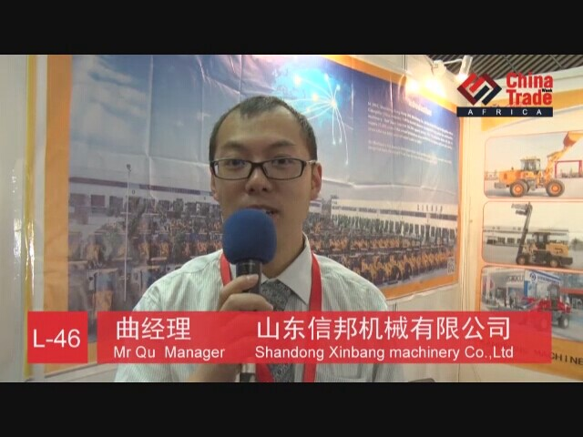 Shangdong Xinbang   machinery Co.,Ltd