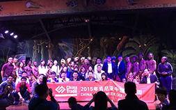 China Trade Week Gala Dinner</a>