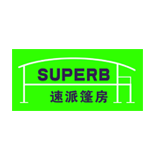 Superb Tent Co.,Ltd