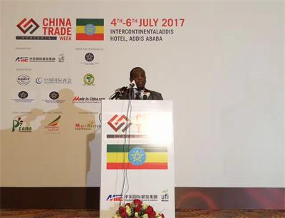 Ethiopia: Addis to Host First Ever 'Chinese Trade Week' Show