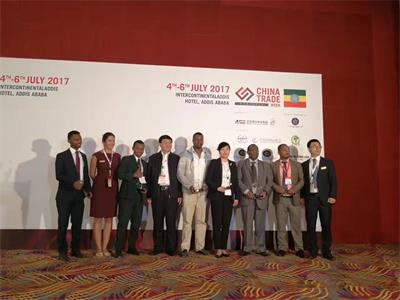 China Trade Week Ethiopia 2017