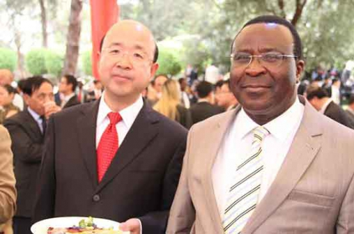 Kenya, China to strengthen relations