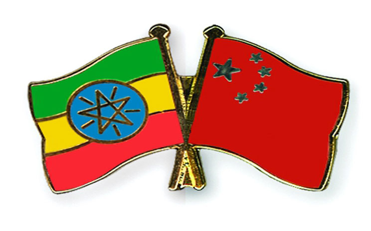China to give Ethiopia $15 million aid