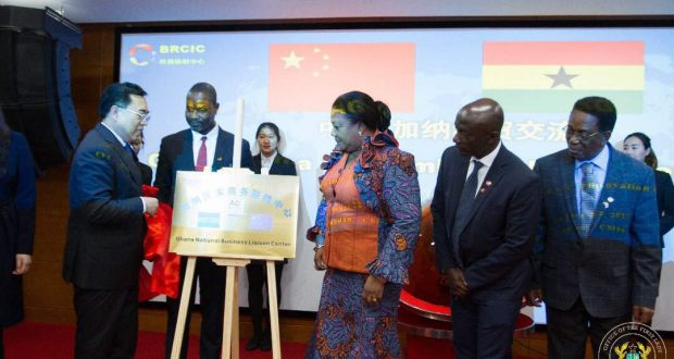 First Lady commissions first AGI office in China