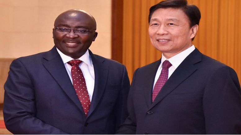 China gives $2bn to finance One-District, One-Factory - Veep