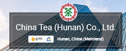 CHINA TEA (HUNAN) CO.,LTD.