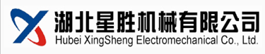 HUBEI XINGSHENG MACHINERY CO., LTD