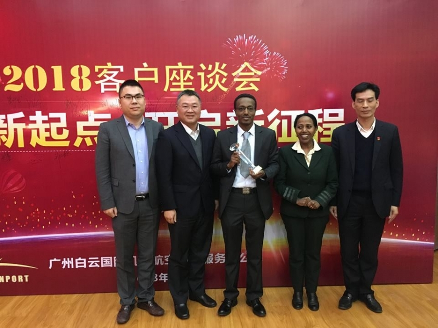 Ethiopian Wins First Cargo Transportation Award in China