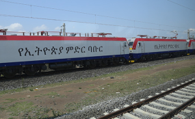 Ethiopia: Maiden Rail Services to Djibouti Begins On Wednesday