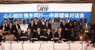 Ghana to Benefit from US$60 Billion Chinese Fund for Africa… Signs New Agreement with China