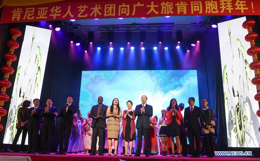 Kenya-Chinese art troupe launched alongside inaugural overseas Chinese Spring Festival gala