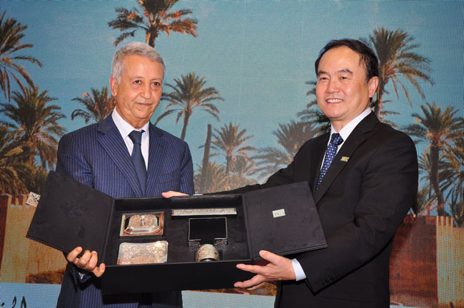 China-Morocco Tourism Cooperation Forum Held in Casablanca