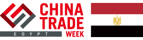 The China Trade Week - Egypt 2019