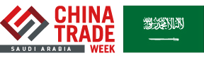 The China Trade Week - Saudi Arab 2019
