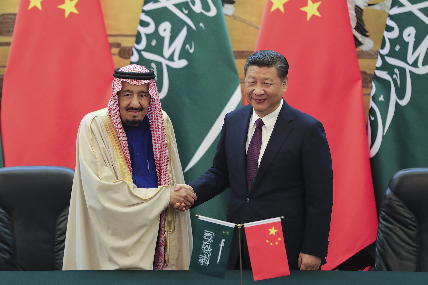 China is eyeballing a major strategic investment in Saudi Arabia's oil