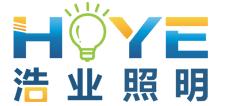 ZHONGSHAN HAOYE LIGHTING TECHNOLOGY CO., LTD.