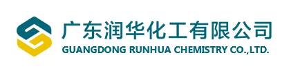 Guangdong Runhua Chemistry Co., Ltd.