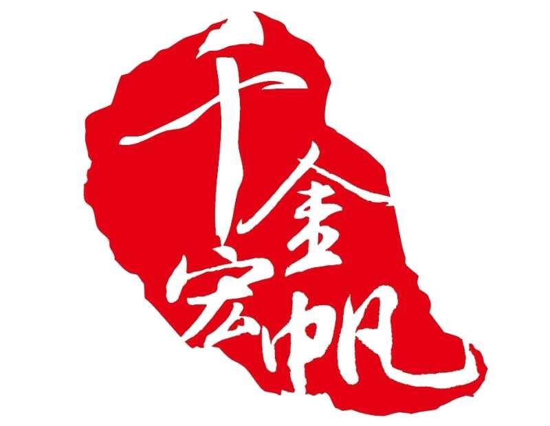 JiangSu GoldenSail Textile Co.,ltd