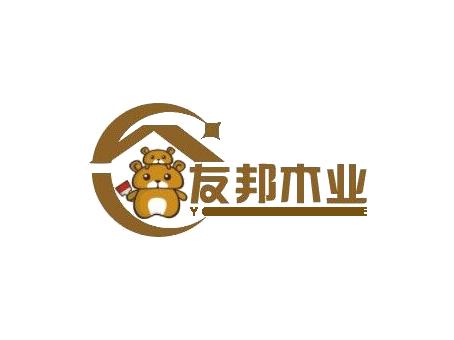 SHENYANG YOUBANG WOOD INDUSTRY CO.,LTD