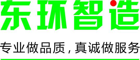 Hunan Donghuan E.P.T.Co.,LTD