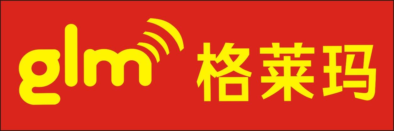 Guangzhou Glamour Electrical Equipment Co.,Ltd