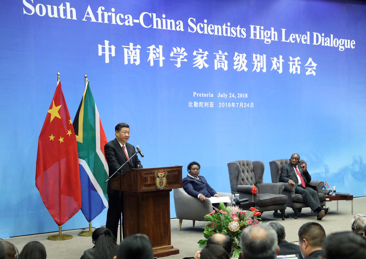 Xi, Ramaphosa open high-level dialogue between Chinese, South African scientists