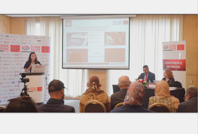 CHINA TRADE WEEK (CTW) Maroc 2018