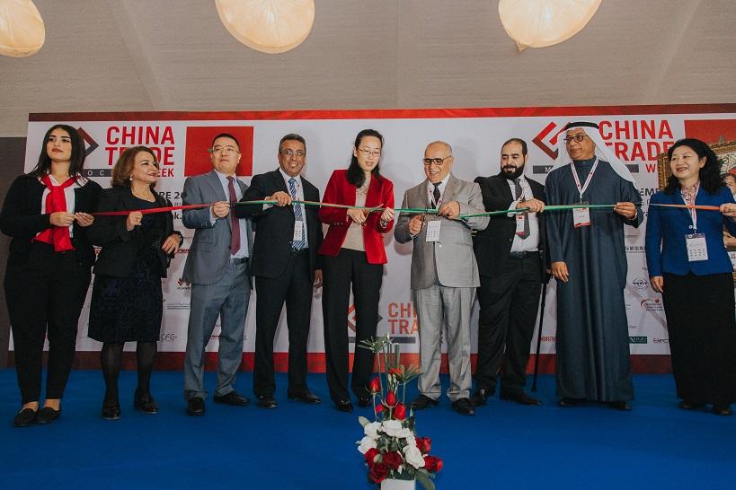 CHINA TRADE WEEK (CTW) Maroc 2018 6 - 8 décembre 2018 à Foire Internationale de Casablanca (AMDIE)