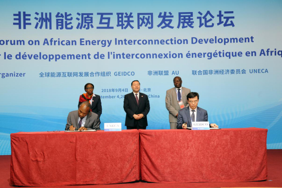 Energy interconnection for sustainable development in Africa