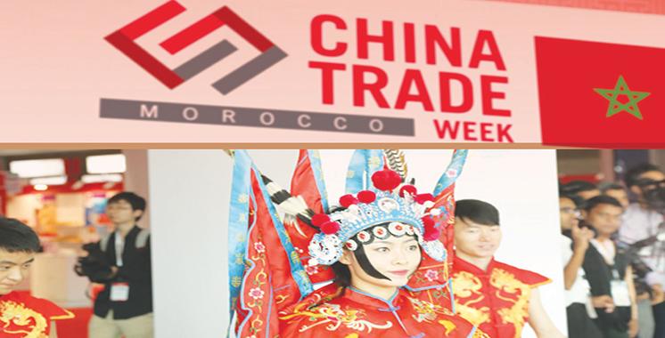 Carrefour d'échange et de partenariat : China Trade Week ouvre ses portes