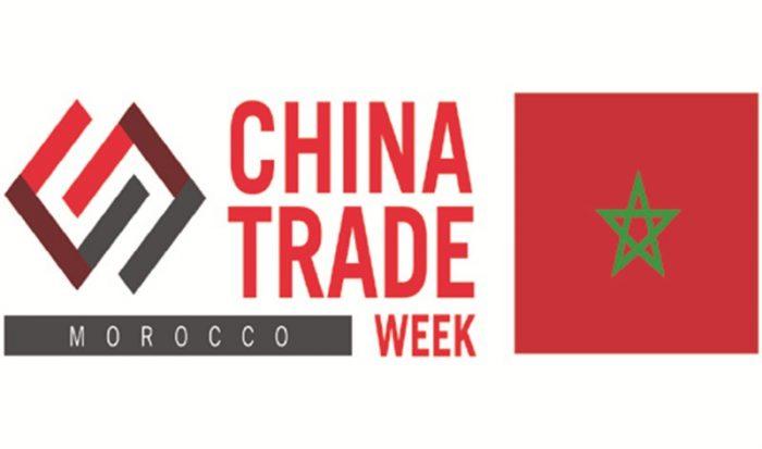 Les échanges sino-marocains bientôt renforcés