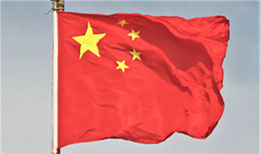 China's foreign trade up 9.7% in 2018</a>