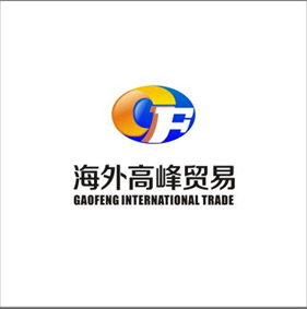 Changsha Gaofeng Overseas Trading Co.,Ltd