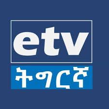 Ethiopia Television(ETV)