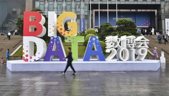 China Honors Morocco at Big Industry Expo