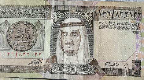 القطاع المالي السعودي... حيوية كبرى تتوّج بعضوية «فاتف»