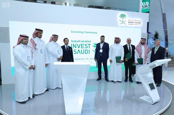 Saudi Arabian General Investment Authority announces investments worth $240 million in energy sector