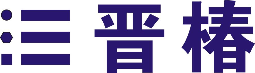 ZHEJIANG GEM-CHUN PRECISION INDUSTRY CO.,LTD