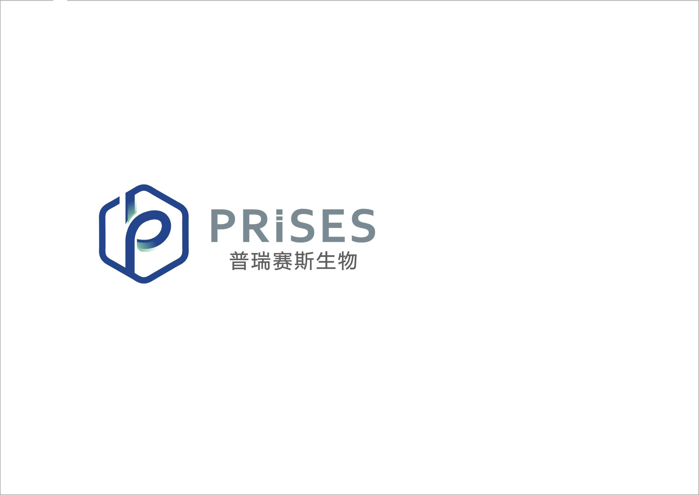 Gaobeidian PRISES Biotechnology Co., Ltd.