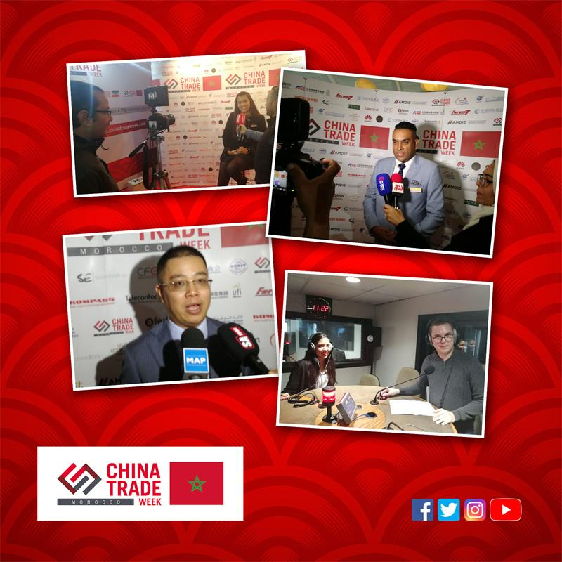 China Trade Week (CTW) Morocco 2018 in the media:
