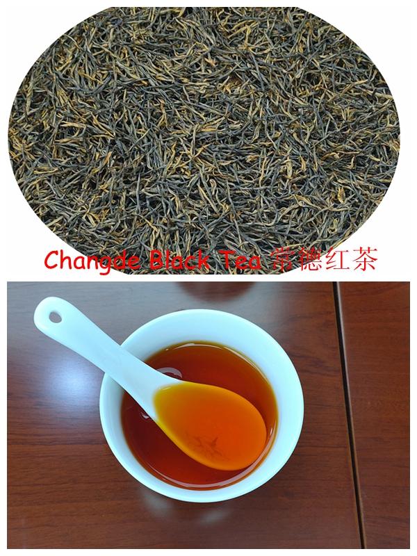 Changde Black Tea 常德红茶.jpg